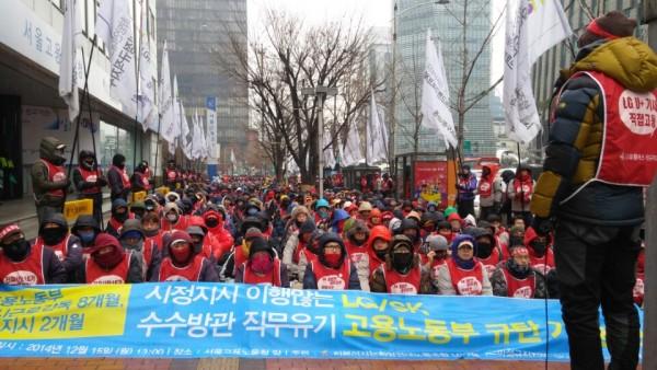 통신비정규직 노동청앞 기자회견2