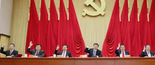 중국공산당