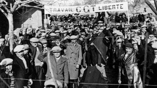프랑스 파업