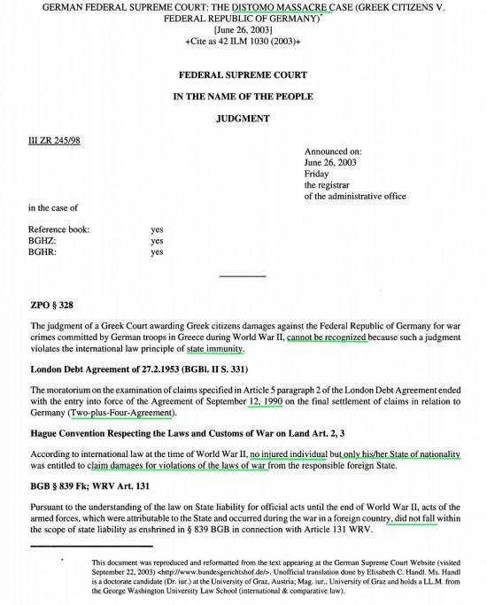 2003년 독일 대법원 디스토모 학살 보상 거부 판결