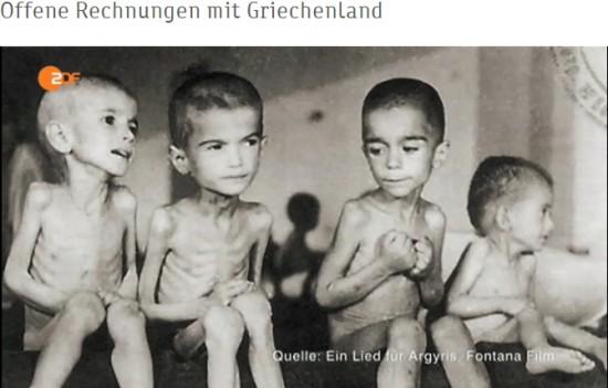 그리스 어린이 기아 사진 2차 세계대전