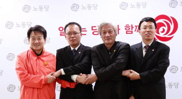노동당 정동영1