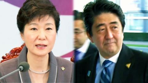 박과 아베