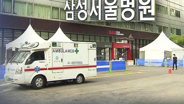삼성 응급