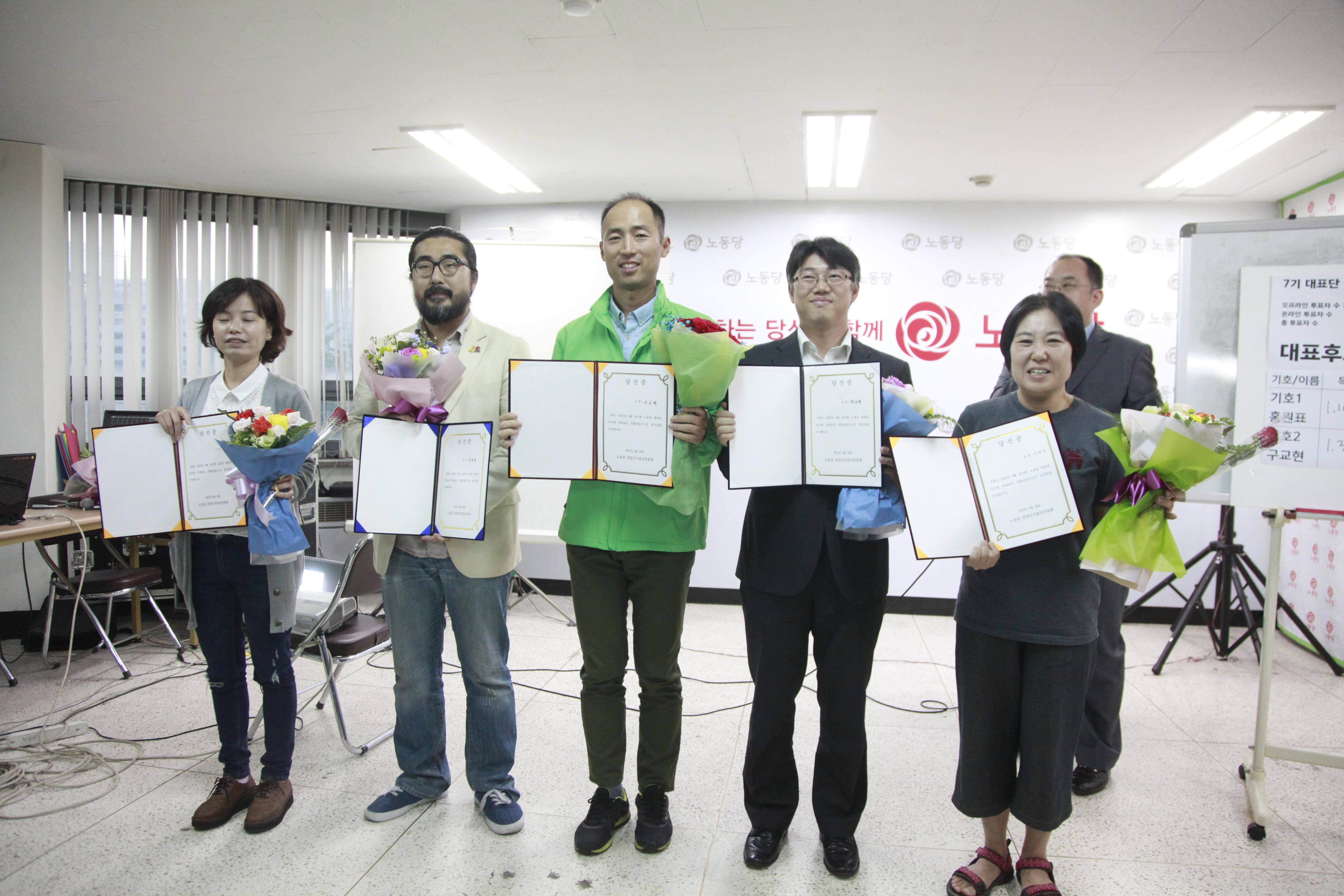 20150918 노동당 7기대표단 선출대회-1