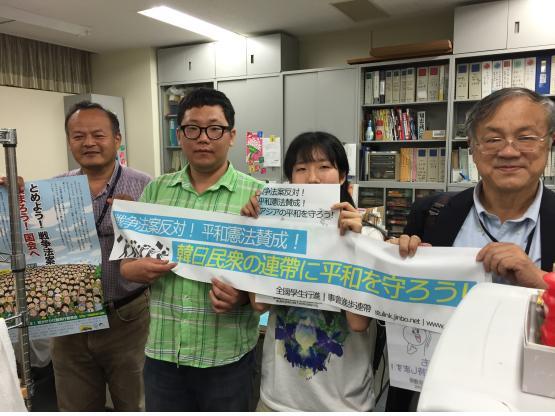 한국에서 만들어온 플랜카드를 들고 찍은 사진. 우측 첫 번째가 후쿠야마 씨. 좌측 첫 번째는 원수금의 이노우에 씨, 중간의 2명은 같이 도쿄에 간 동료들.
