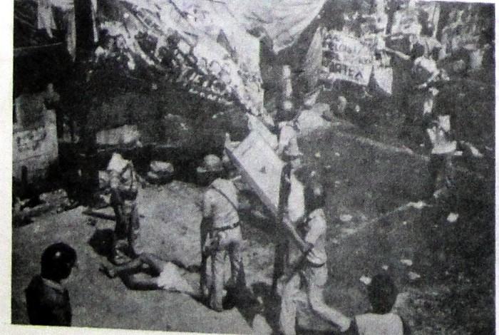 필리핀 계엄