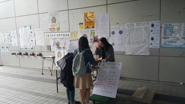 숭실대국민투표소
