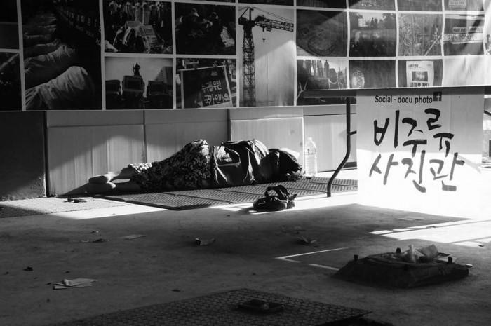 [비주류의 현장에서 함께 하는 사회다큐멘터리 사진 집단, 비주류사진관. 2015.08.22]