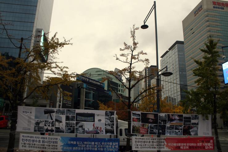 [사진4. 서울 파이낸스 빌딩 앞 '뒤집자'전. 2015.11.09]