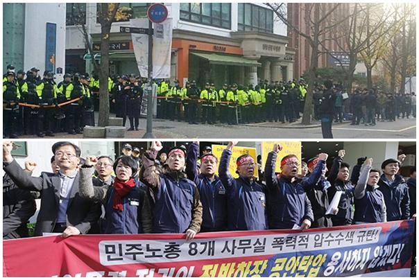 민주노총 압수수색(위)와 규탄 기자회견 모습(사진=노동과세계)