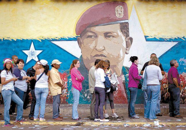 베네수엘라 총선