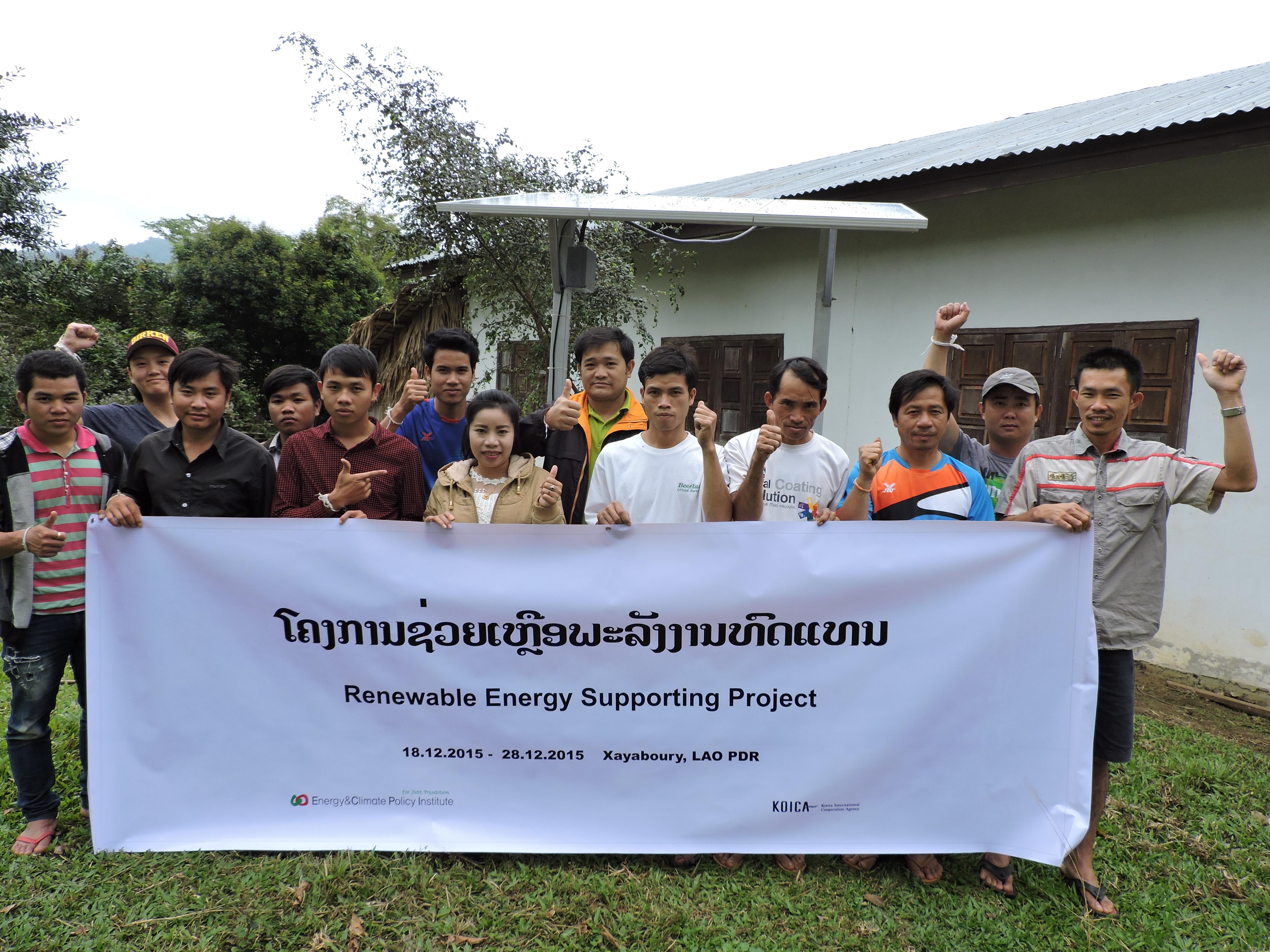 ECPI Solar Supporting23