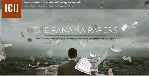 국제탐사보도언론인협회(ICIJ)