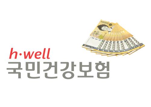nhic logo edit