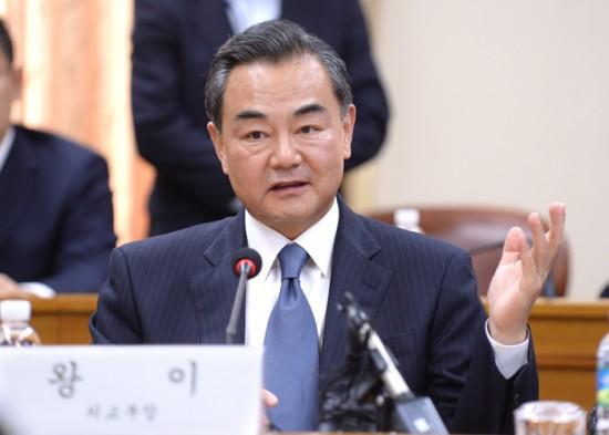 왕이 중국 외교부장