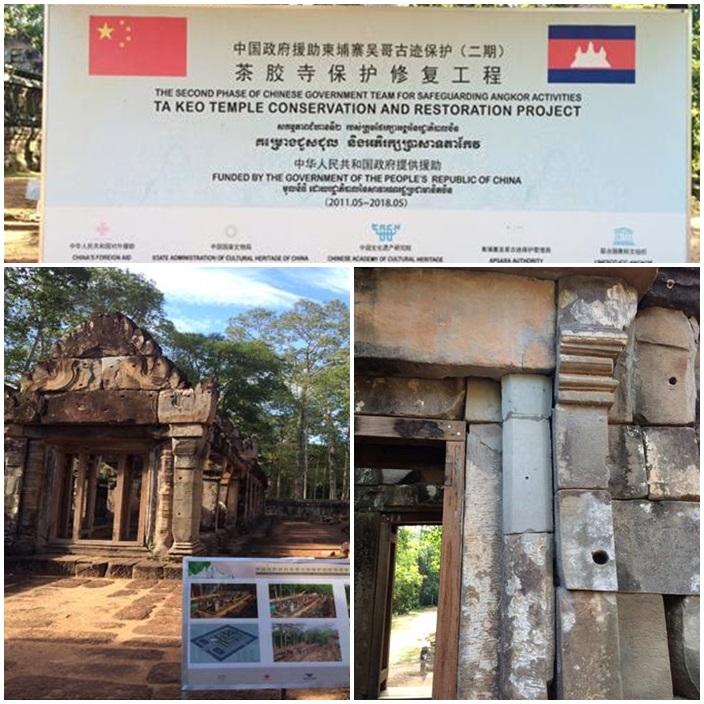 사진 ① ② ③ 중국의 따께오 사원 복원 사업 안내 표지판과 새로 복원한 벽돌 부분