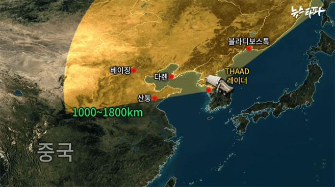 중국탐지-뉴스타파