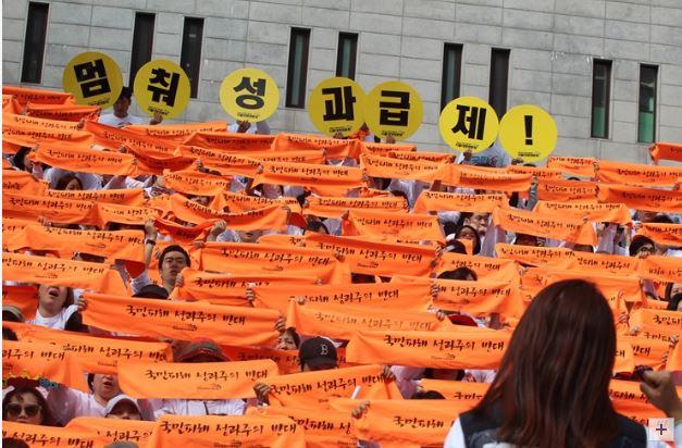 """구호 외치는 조합원 """"국민피해 성과주의 반대한다!"""""""