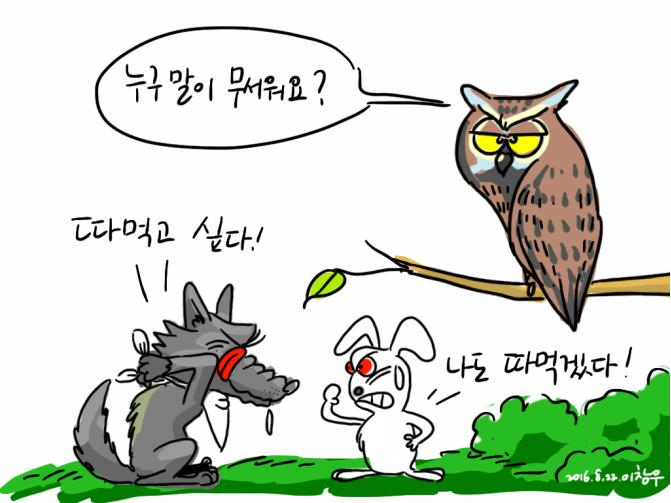 manpyeong