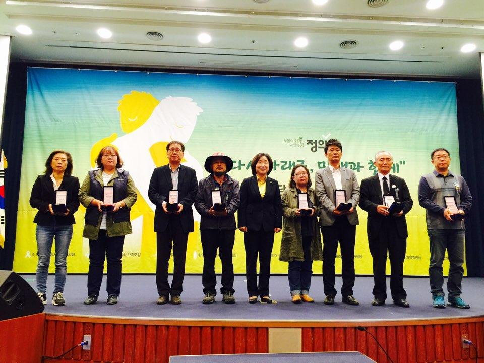 시민사회단체와 세월호과 가습기 피해자 단체 등의 대표자들 모습