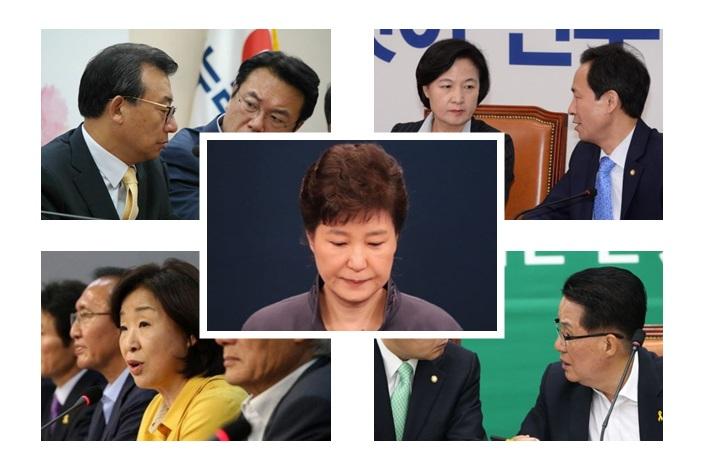 박과 정당