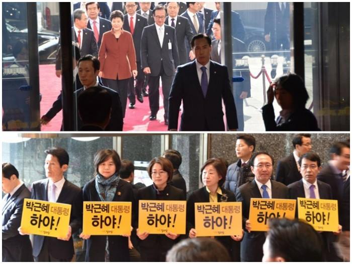 바근혜 국회