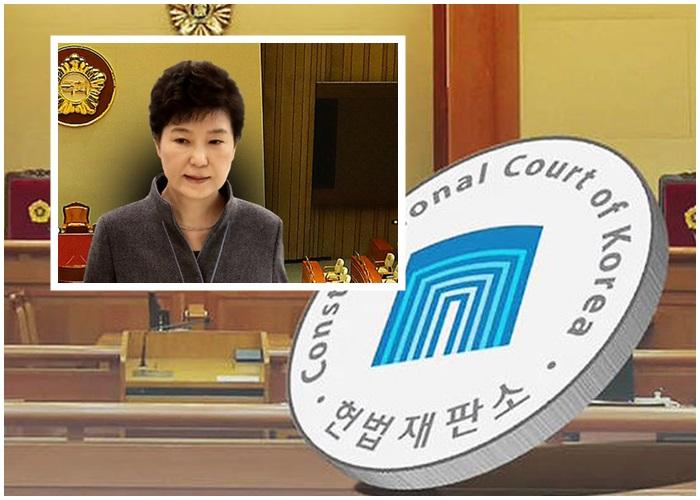 박 탄핵심판